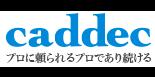 キャデック株式会社