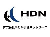 (株)ひむか流通ネットワーク