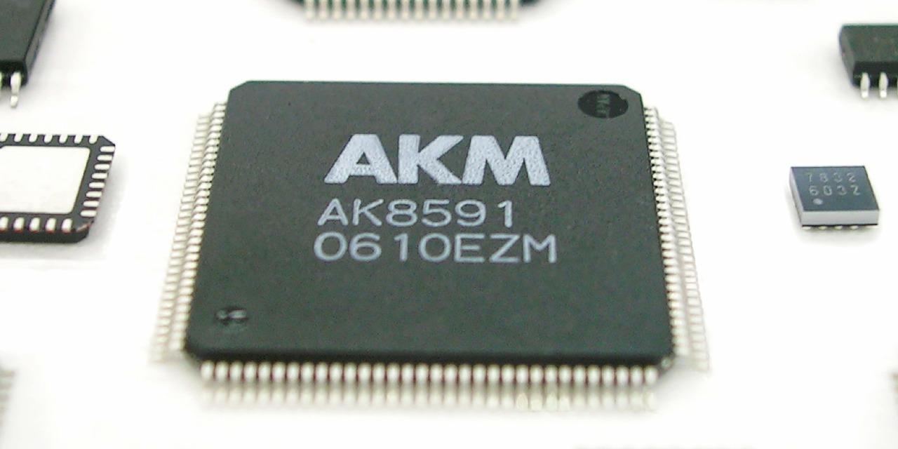 AKMテクノロジ株式会社 (旭化成グループ)