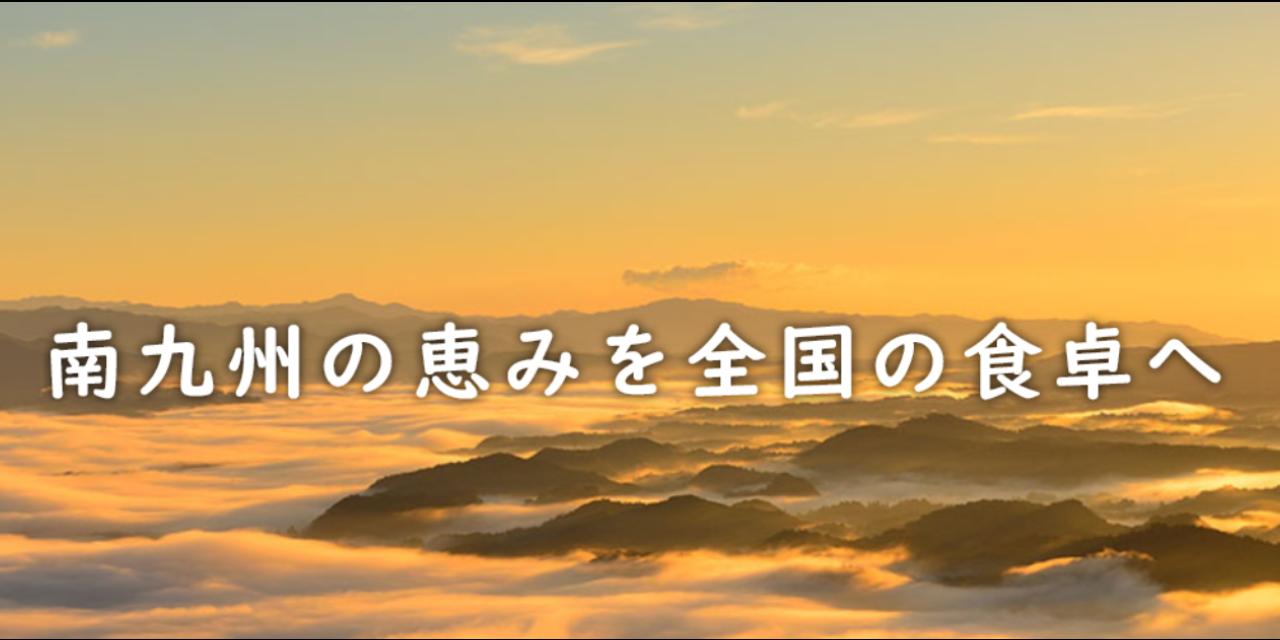 江夏商事株式会社